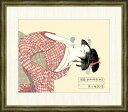 喜多川歌麿「ビードロを吹く娘」 F8号(額外寸64x56cm) 高精彩工芸画+手彩入り 額付き 複製画 江戸時代 浮世絵 美人画 錦絵