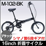 �ޥ��ѥ饹 ����ž��16�������6�ʥ��� M-102-BK(���顼���֥�å�)���ޤꤿ����ž�֡�����̵����