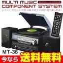 【送料無料】FIFTY マルチミュージックコンポ MT-38【ブラック】オーディオマルチプレーヤー レコード カセット CD AM/FM