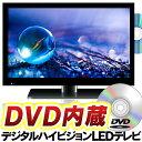 neXXionDVDプレイヤー内蔵 19V型 地上デジタルハイビジョンLED液晶テレビ【WS-TV1
