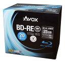 AVOX 繰り返し録画用25GB BD-RE(20枚入)ホワイト・ディスク スリムケース 1層 BE130RAPW20A 1−2倍速