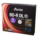 【送料無料】AVOX 1回録画用50GB BD-R DL(5枚入)ホワイト・ディスク スリムケース 2層 BR260RAPW5A 1−6倍速