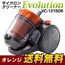 【送料無料】スリーアップ サイクロンクリーナー Evolution オレンジ VC-1215-OR VC-1215OR サイクロン掃除機 【130206_free】