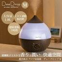 【送料無料】Dew Drop M(デュードロップ M)木目調 HFT-1616DW【ダークウッド】スリーアップ