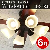 ������ե���WindoubleBIG-102-BK6��(6-light)����������쥷����ե���饤�ȥ�⥳��ŷ����������Plusmore���¡�����̵����