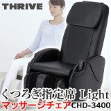 ���饤�� �ޥå����������� ���Ĥ?������Light �ڥ֥�å��� CHD-3400(K) ���̥���ѥ��� ���ȥޥå����� ������̵����