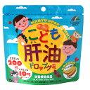 【送料無料】こども肝油ドロップグミ(100粒)ユニマットリケン【郵便でお届け】栄養機能食品 美容 栄養 健康 日本製 子ども カンユドロップ ビタミン