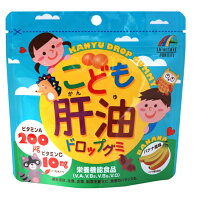 こども肝油ドロップグミ(100粒)ユニマットリケン【郵便でお届け】