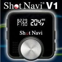 ☆父の日のプゼレントに☆ショットナビV1(ShotNaviV1-BK)【ブラック】GPSゴルフナビゲーター【高感度GPS搭載・ゴルフナビゲーション】簡単操作・距離計測器【送料無料】