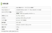 ������̵����2015ǯ�٥ޥå�5����������ʥӥ���������ϥǥ�����б�!!DNC-565��DNC-056N�˥��å��ѥͥ뼰DNC-054N/DNC-052N(ykn-h5tv)