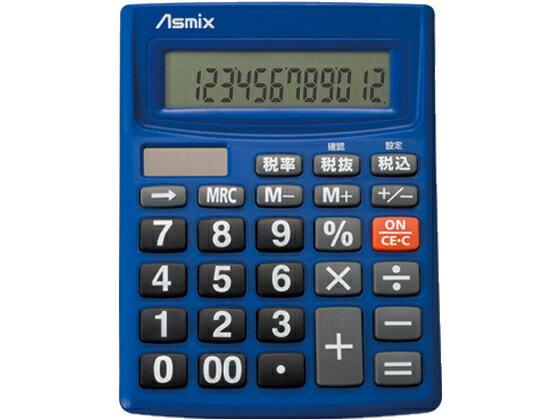 アスカ/ビジネス電卓 ブルー/C1234B