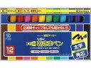 シヤチハタ/乾きまペン 油性 太字・角芯 12色セット/199NK-12S