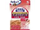小林製薬/ナットウキナーゼ EPA DHA30粒 約30日分