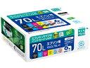 エコリカ/エプソン用リサイクルインクカートリッジIC6CL70L【ココデカウ】