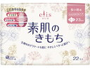 大王製紙/エリス素肌のきもち(多い昼用)羽つき22枚
