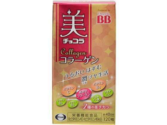 EISAI chocola BB美肌胶原蛋白片120粒