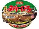 ヤマダイ/凄麺 新潟 背脂醤油ラーメン