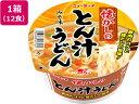 ヤマダイ/ニュータッチ 懐かしのとん汁うどん 12食
