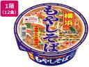 ヤマダイ/ニュータッチ 横浜もやしそば 12食