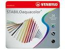 スタビロ/軟質水彩色鉛筆 アクアカラー 24色セット/1624-5