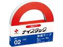 ニチバン / 再生紙両面テープ ナイスタック レギュラーサイズ 2巻 / NW-5