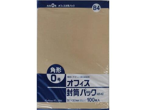 クラフト封筒 角0 85g/m2 100枚/K85-K0