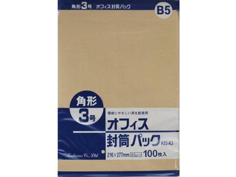 クラフト封筒 角3 85g/m2 500枚/K85-K3