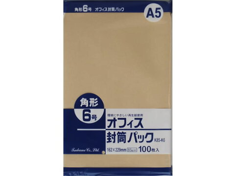 クラフト封筒 角6 85g/m2 100枚/K85-K6