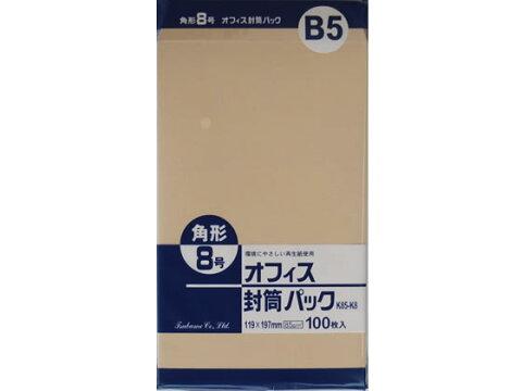 クラフト封筒 角8 85g/m2 100枚/K85-K8