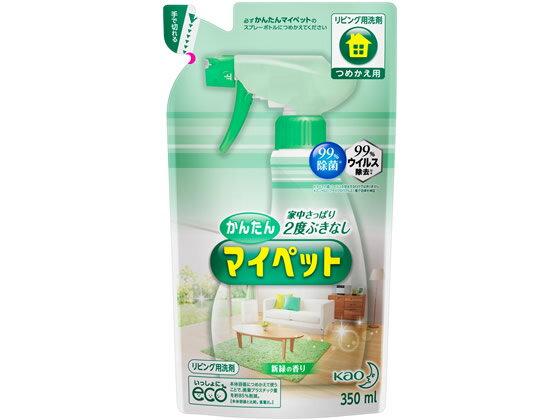 KAO/かんたんマイペット詰替用 350ml