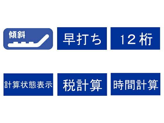 カシオ/ミニジャストサイズ電卓/MW-12A-Nの紹介画像2