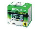 麦克赛尔/数据用DVD-R4.7GB 20张(件)/DR47WPD.S1P20SA[マクセル/データ用DVD-R4.7GB 20枚/DR47WPD.S1P20SA]
