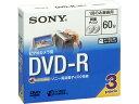 ソニー/8cmDVD-R 7mmプラ 3枚/3DMR60A