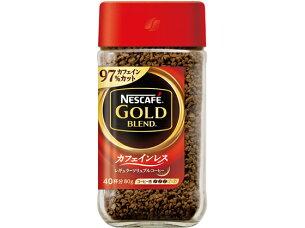 ゴールド ブレンド カフェイン