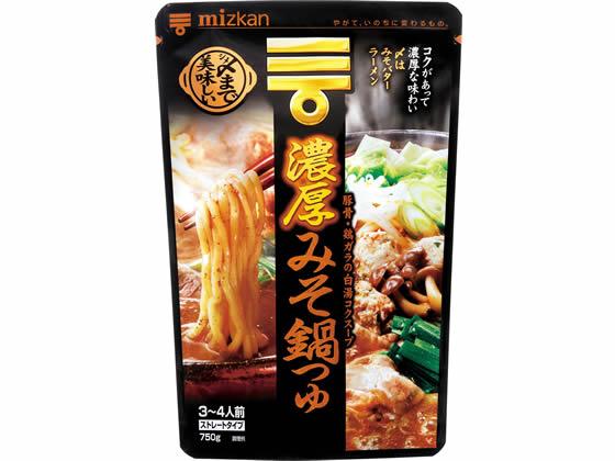 ミツカン/〆まで美味しい濃厚みそ鍋つゆストレート750g【ココデカウ】