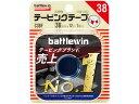ニチバン/バトルウィン テーピングテープ非伸縮タイプ/C38F