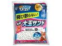 ショッピング猫砂 アイリスオーヤマ/1週間取替いらずネコトイレ大玉脱臭サンド2L/TIO-2L