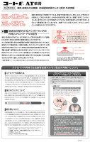 【第(2)類医薬品】田辺三菱製薬/コートfAT軟膏10g