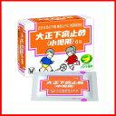 【第2類医薬品】薬)大正製薬 / 大正下痢止め 小児用 6包