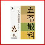 【第2類医薬品】薬)ツムラ/五苓散料エキス顆粒 24包