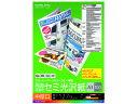コクヨ/両面印刷・セミ光沢紙 A3 中厚口 100枚/LBP-FH2830【ココデカウ】