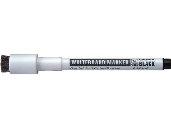コクヨ/ホワイトボード用マーカーイレーザー付 極細 黒/PM-B100D...:cocodecow:10010778