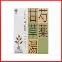【第2類医薬品】薬)ツムラ/芍薬甘草湯エキス顆粒 24包
