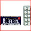 【第(2)類医薬品】薬)ライオン/バファリンA 20錠