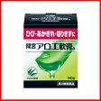 【第3類医薬品】薬)小林製薬/『間宮』アロエ軟膏 90g