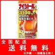 【第2類医薬品】薬)小林製薬/ナイシトールG 336錠