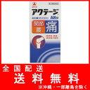 【第3類医薬品】薬)武田薬品/アクテージ AN錠 200錠