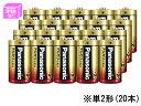 パナソニック/アルカリ乾電池 単2 20本(4本×5パック)/LR14XJ/4SW