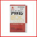 【第3類医薬品】薬)武田薬品/アリナミンEXプラス 60錠