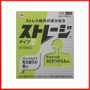 【第2類医薬品】薬)武田薬品/ストレージタイプH 12包